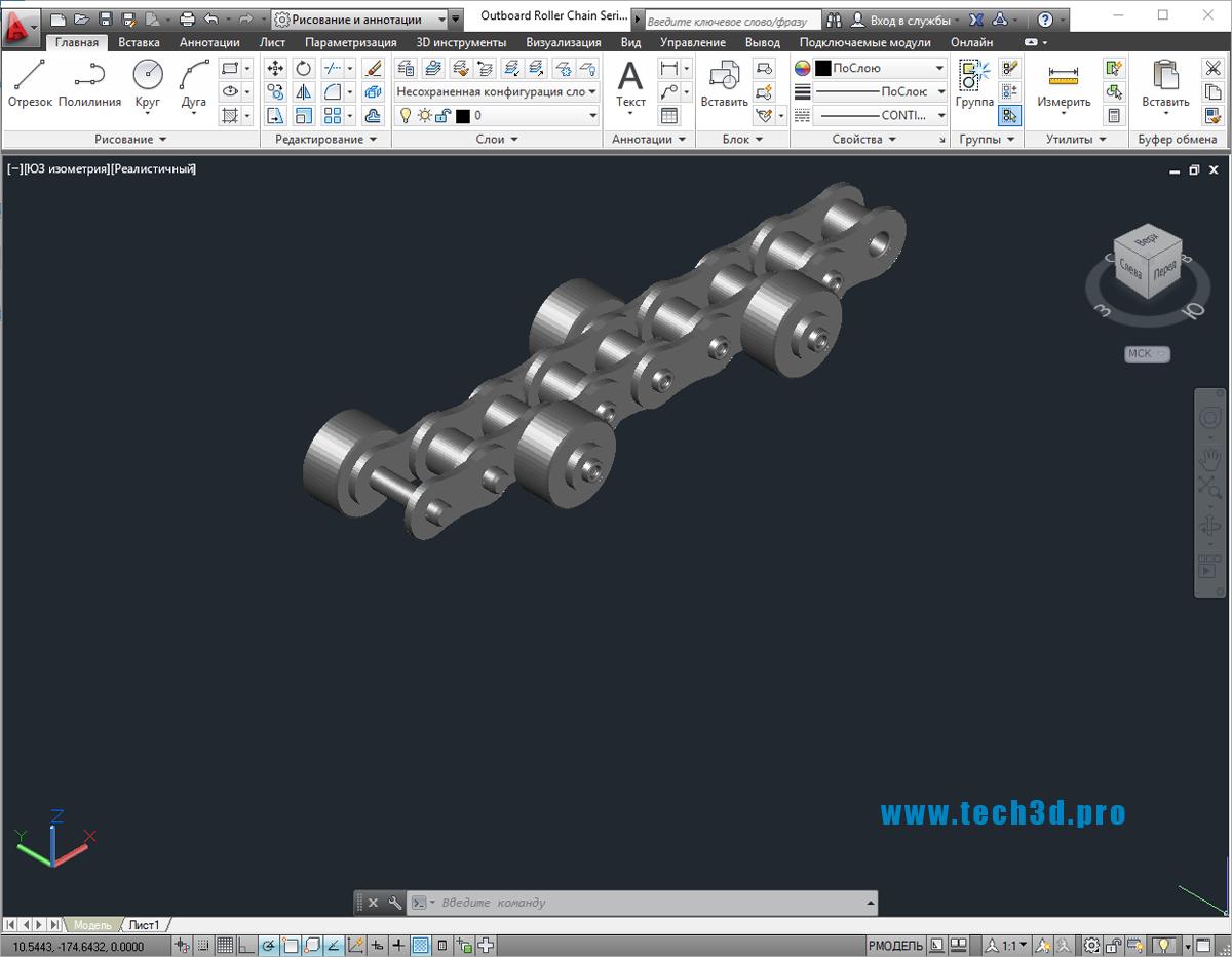 3D модель роликовой цепи с тормозом