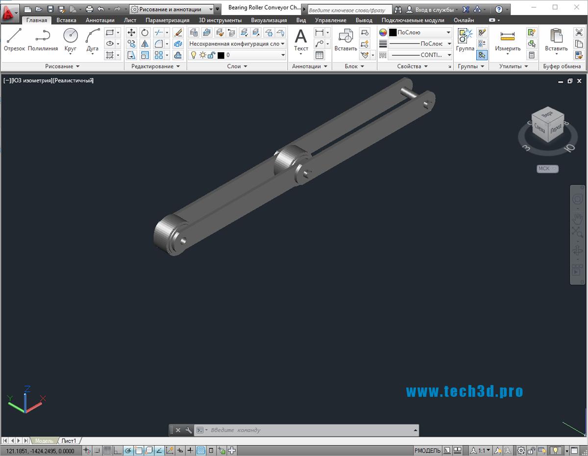 3D модель втулочной цепи конвейера