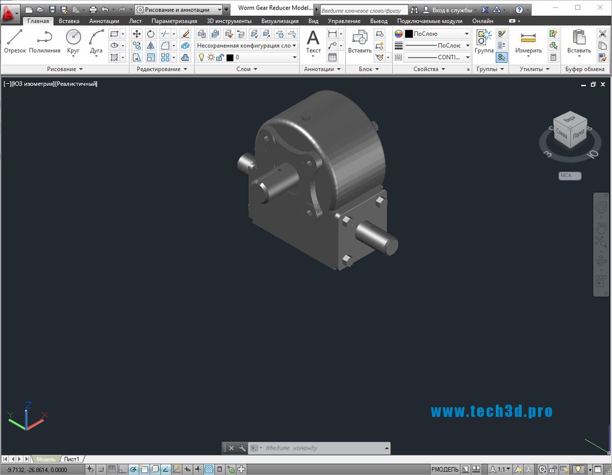 3D модель червячного редуктора в круглом корпусе