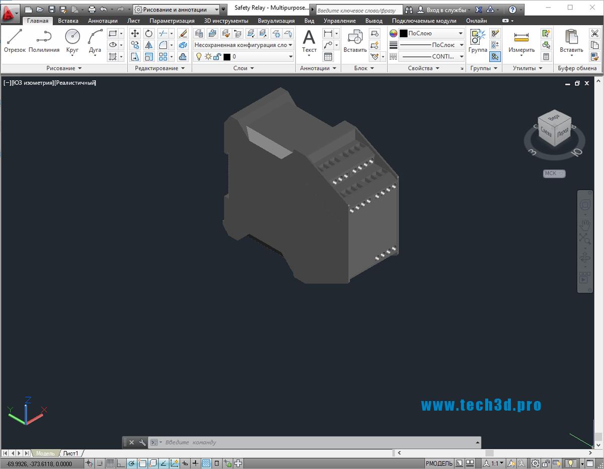 3D модель реле задержки времени на DIN рейку