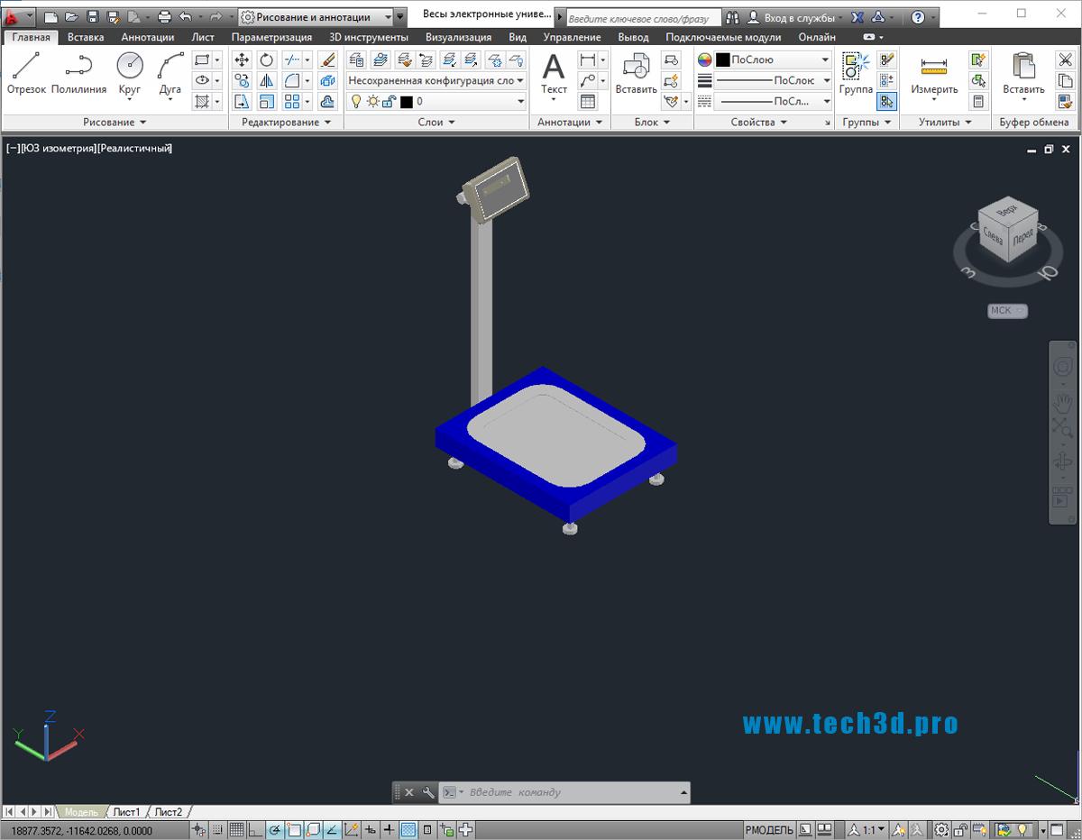 3D модель весов электронных универсальных
