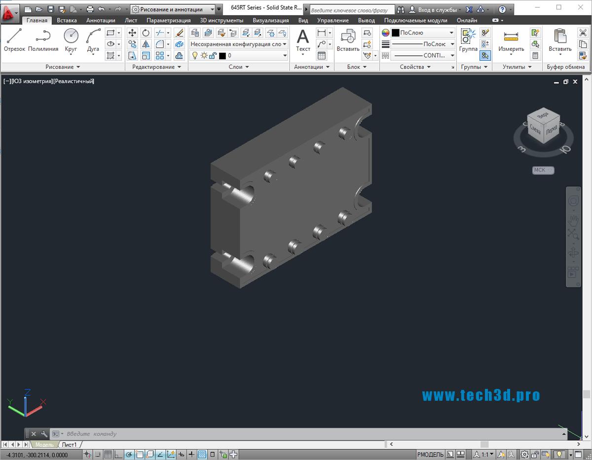 3D модели кнопочных постов для реле