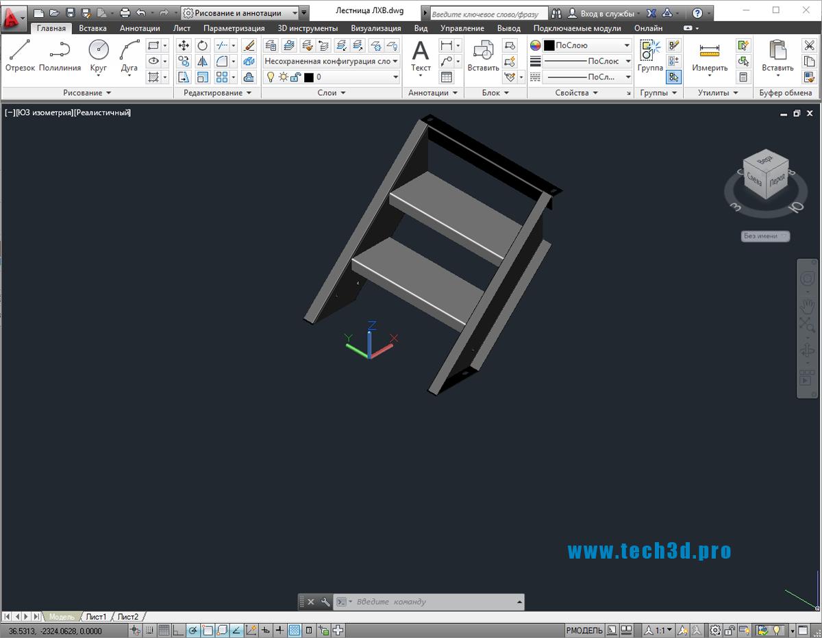 3D модель лестницы ЛХВ