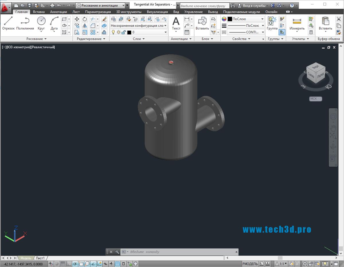 3D модель сепаратора воздуха без фильтра