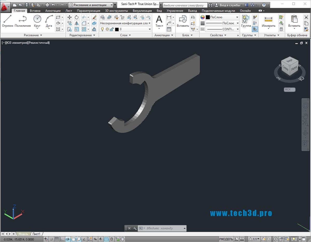 3D модель ключа для компрессионных фитингов