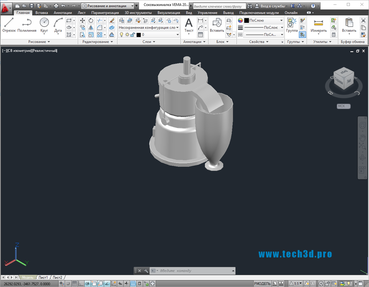3D модель соковыжималки VEMA 2072