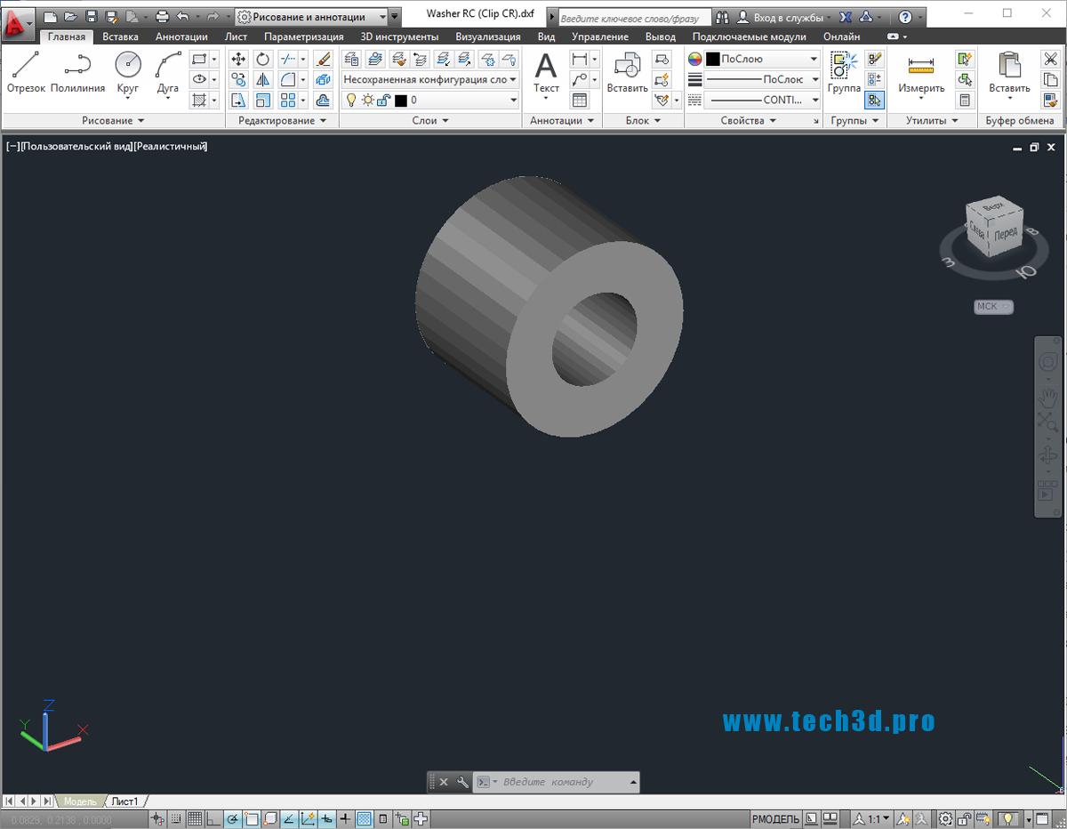 3D модель шайбы овальной