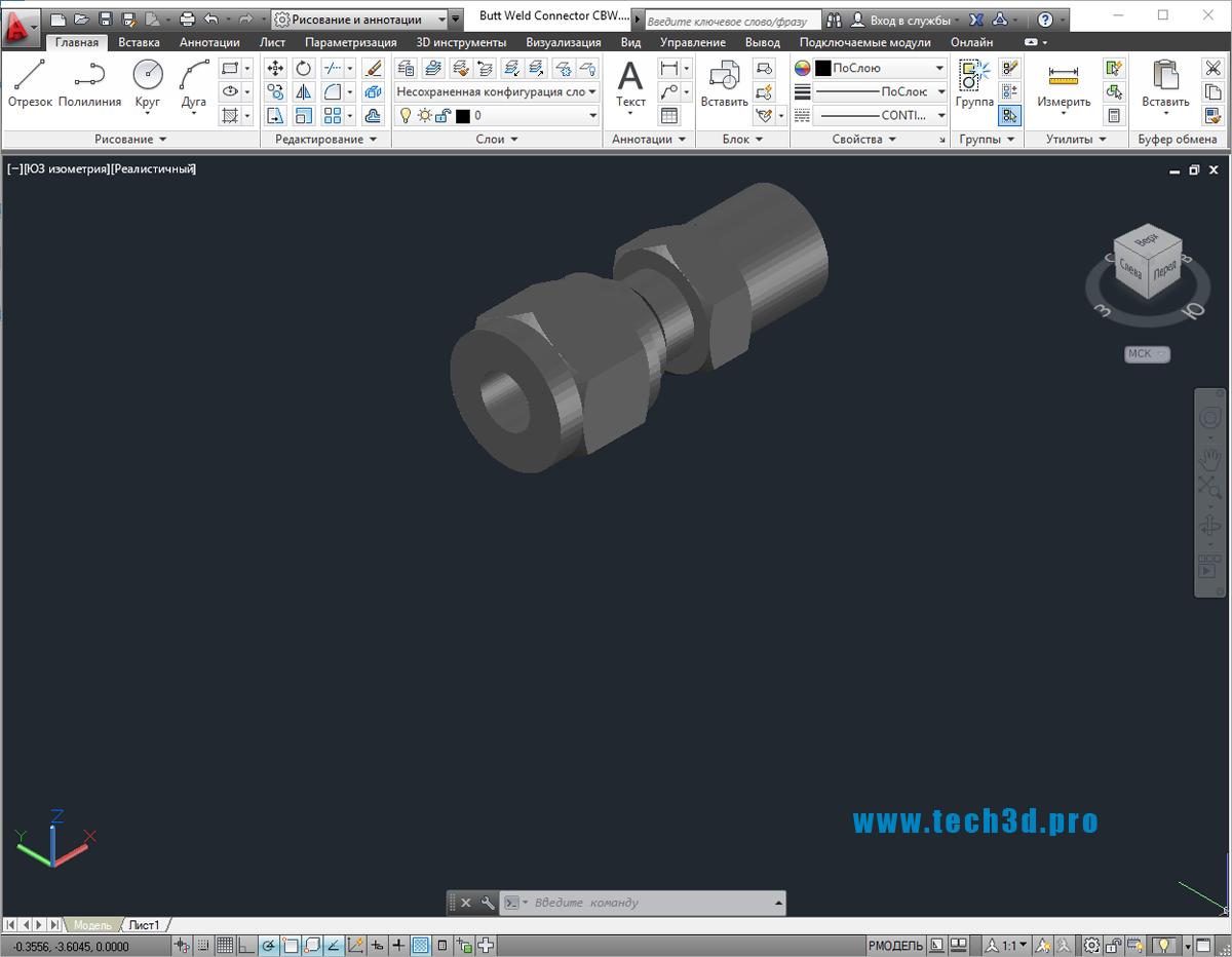 3D модель штуцера стального приварного