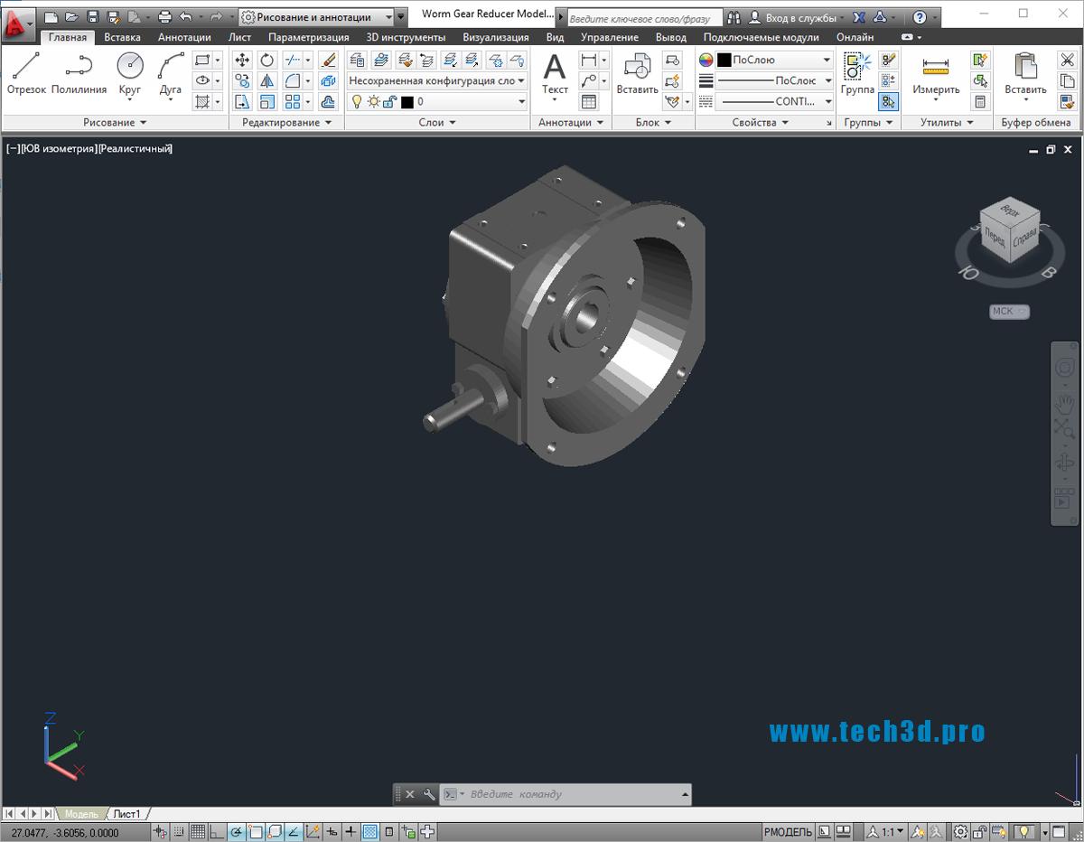 3D модель червячного редуктора с фланцем