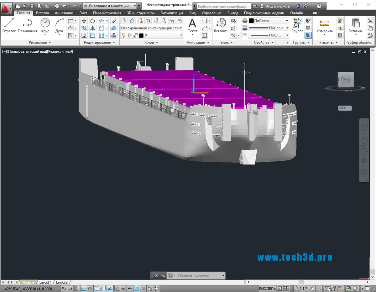3D модель несамоходной трюмной баржи