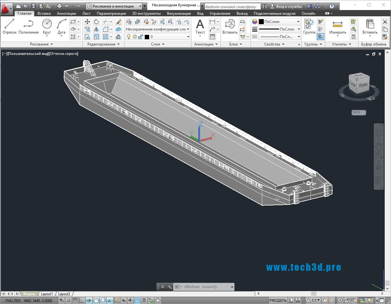 3D модель несамоходной бункерной баржи