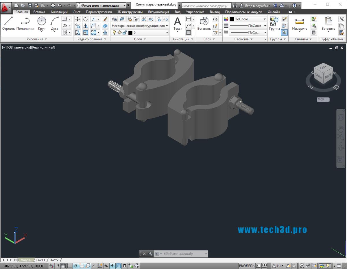 3D модель хомутов для монтажа лесов