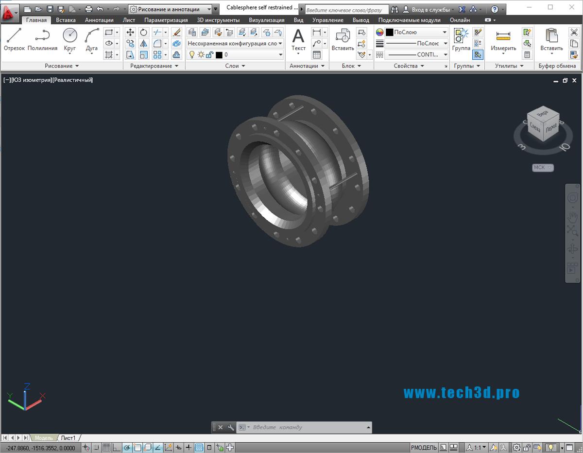 3D модель резинового фланца для насоса