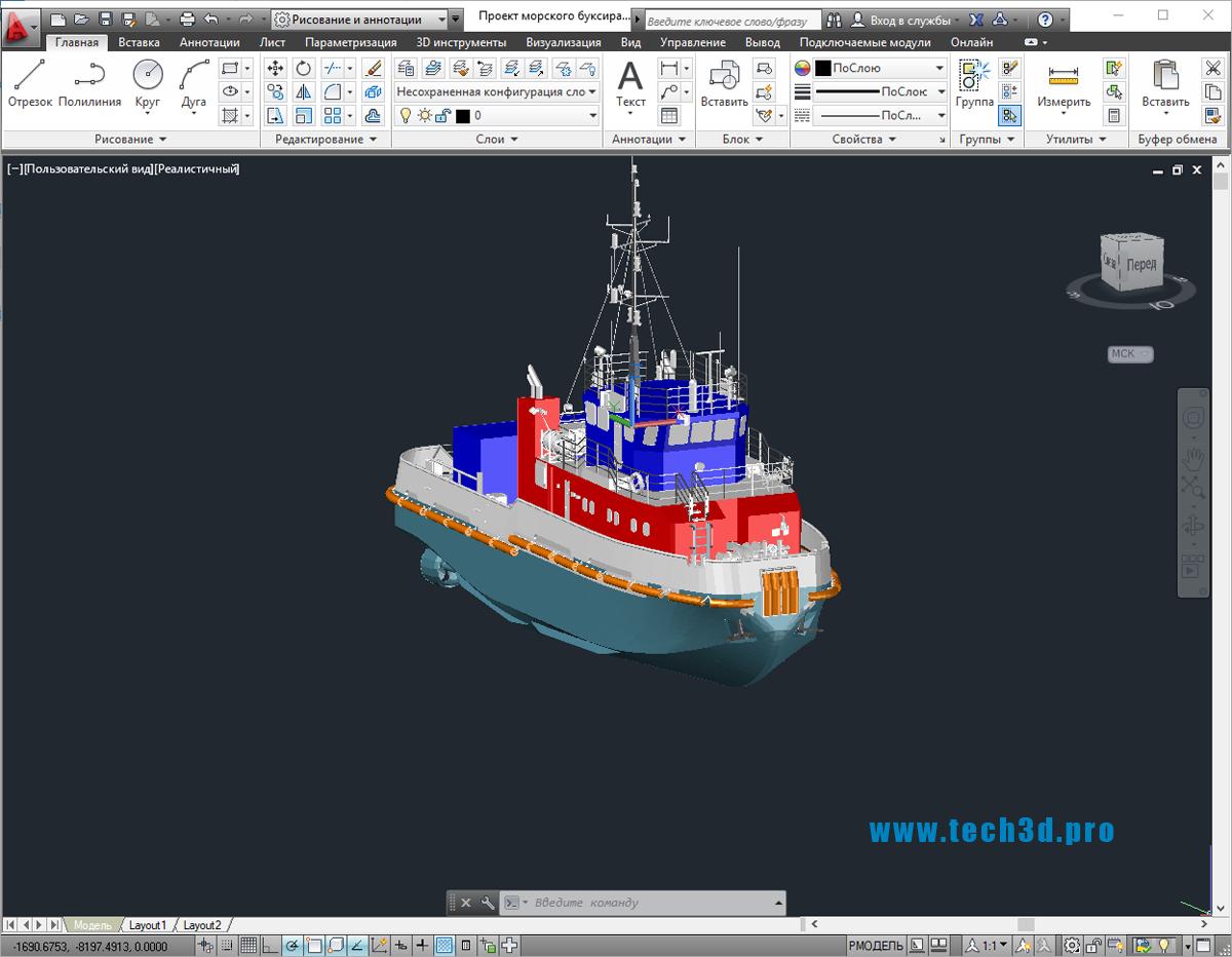 3D модельморского буксира