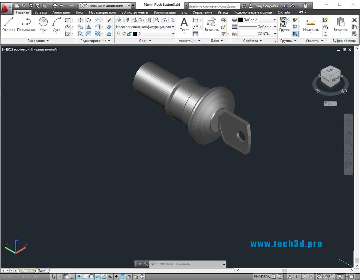3D модель кнопки 16 мм
