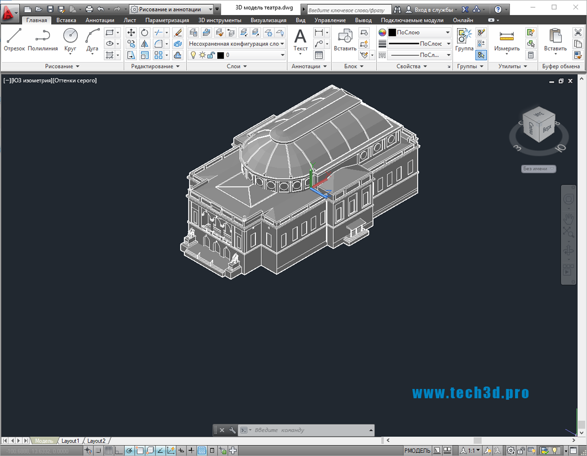 3D модель театра