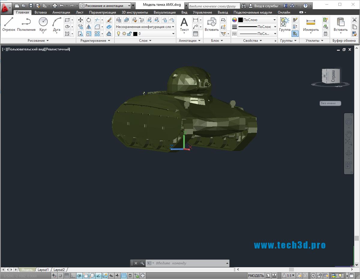3D модельтанка AMX