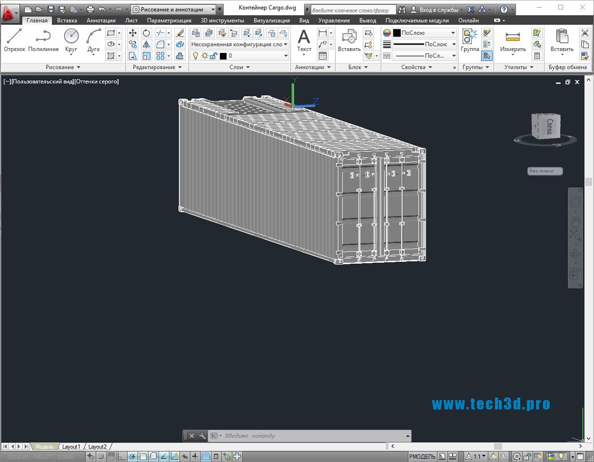 3D модель контейнера Cargo