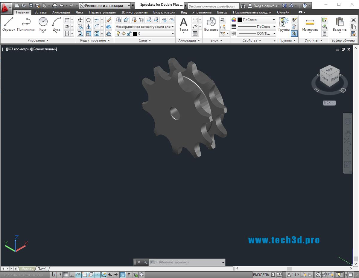 3D модели цепных колес двойных