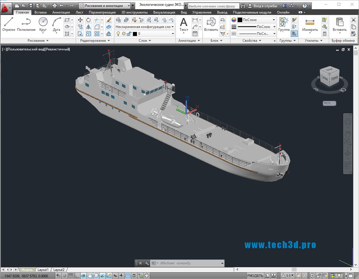 3D модель экологического судна ЭКОС