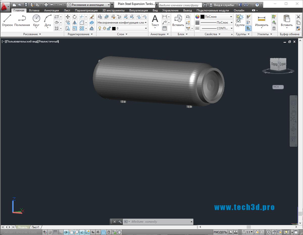 3D модель мембранного расширительного бака горизонтального