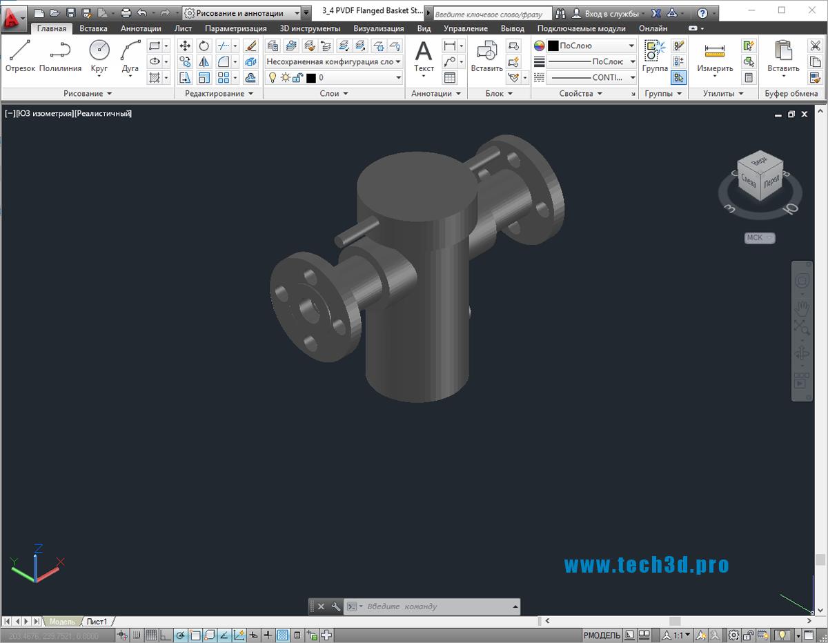 3D модель фильтра грубой очистки воды с фланцами