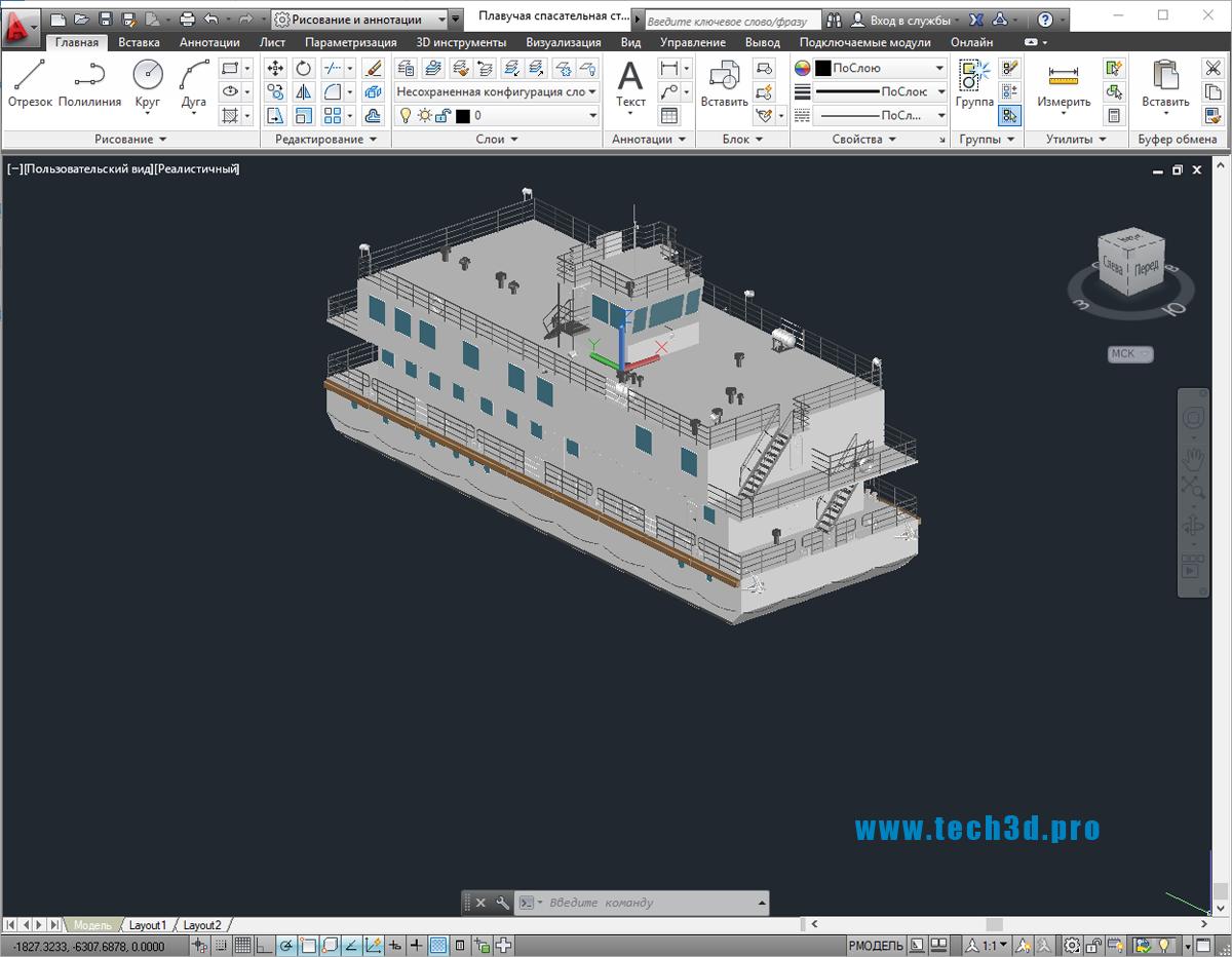 3D модель плавучей спасательной станции