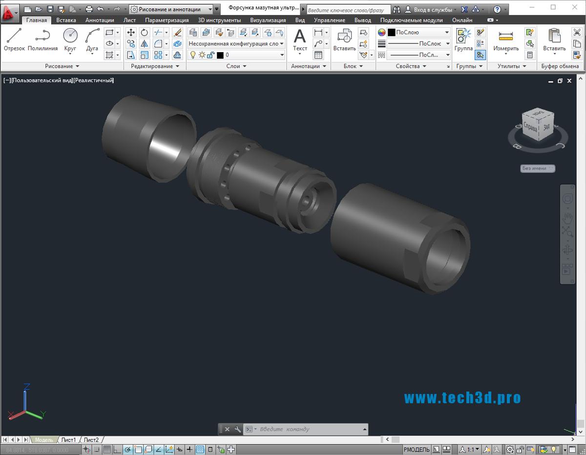 3D модель форсунки мазутной ультразвуковой