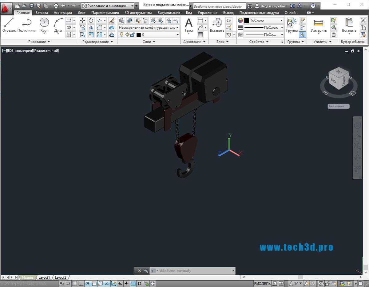 3D модель крюка с подъемным механизмом
