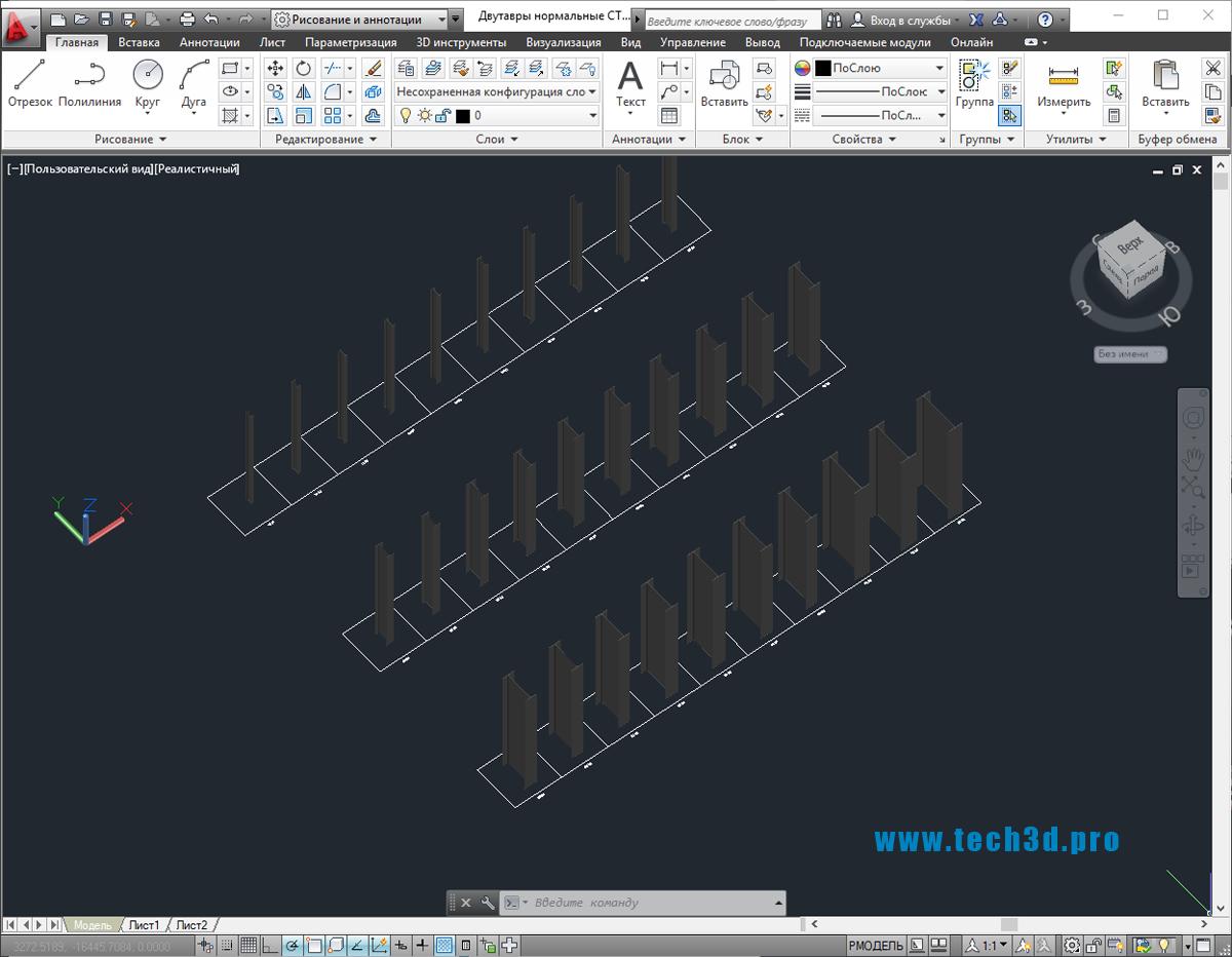 3D модели двутавров нормальных по СТО АСЧМ 20-93