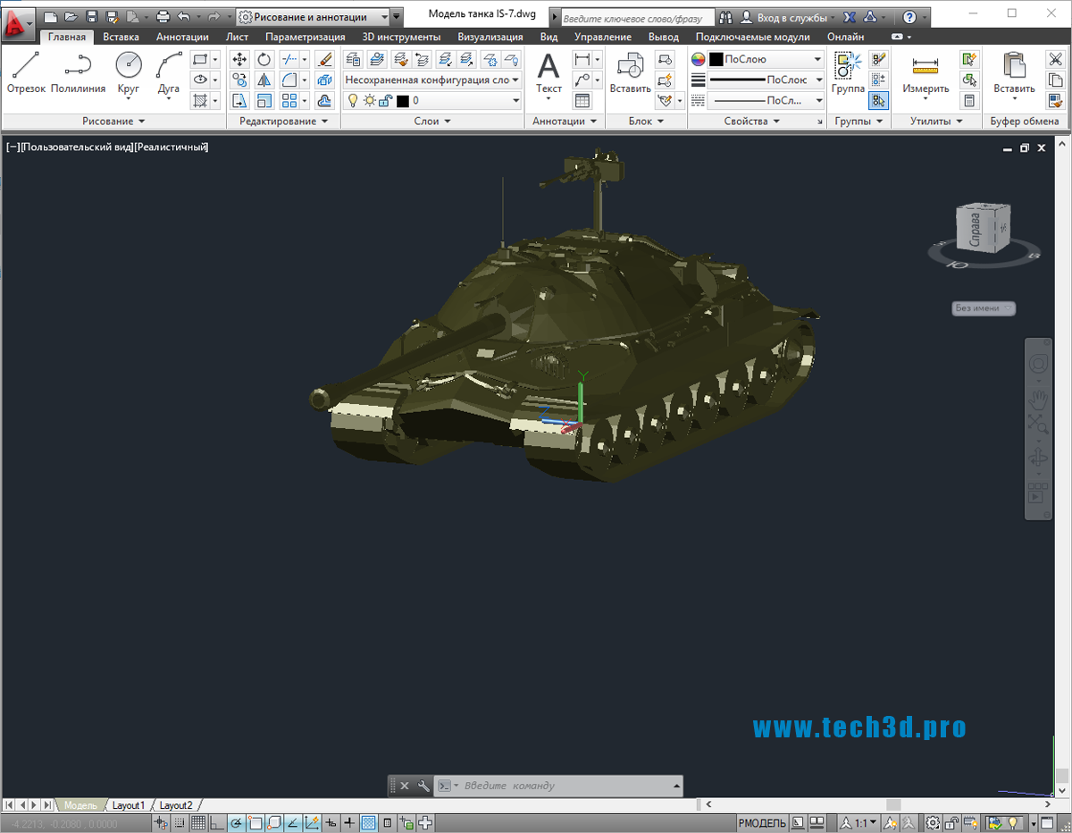 3D модельтанка IS-7