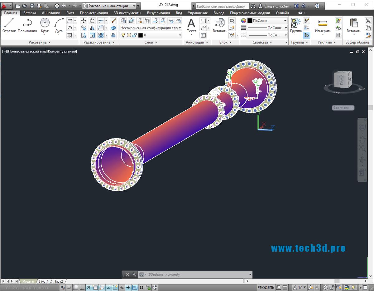 3D модель измерительного участка ИУ-042