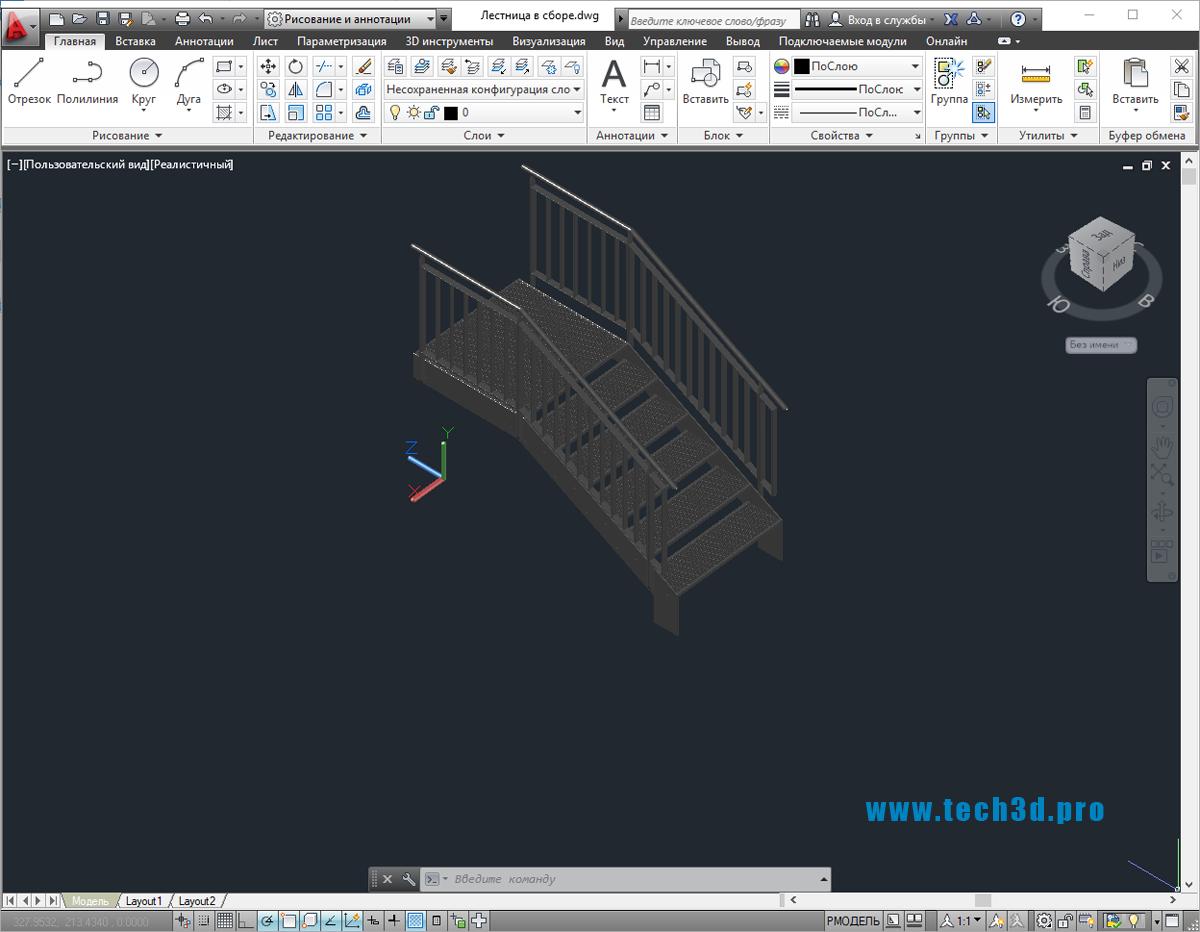 3D модель лестницы в сборе