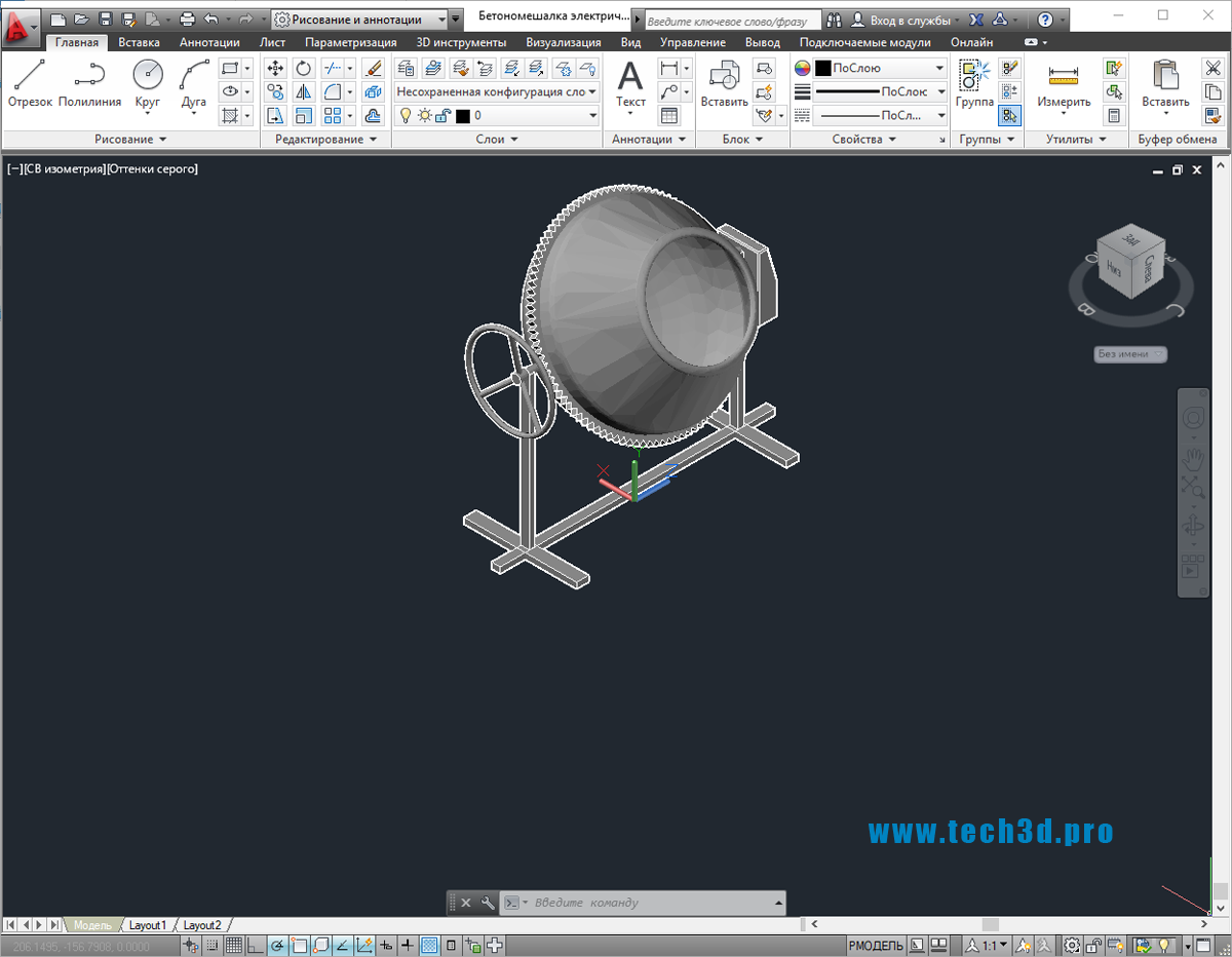 3D модель бетономешалки электрической бытовой