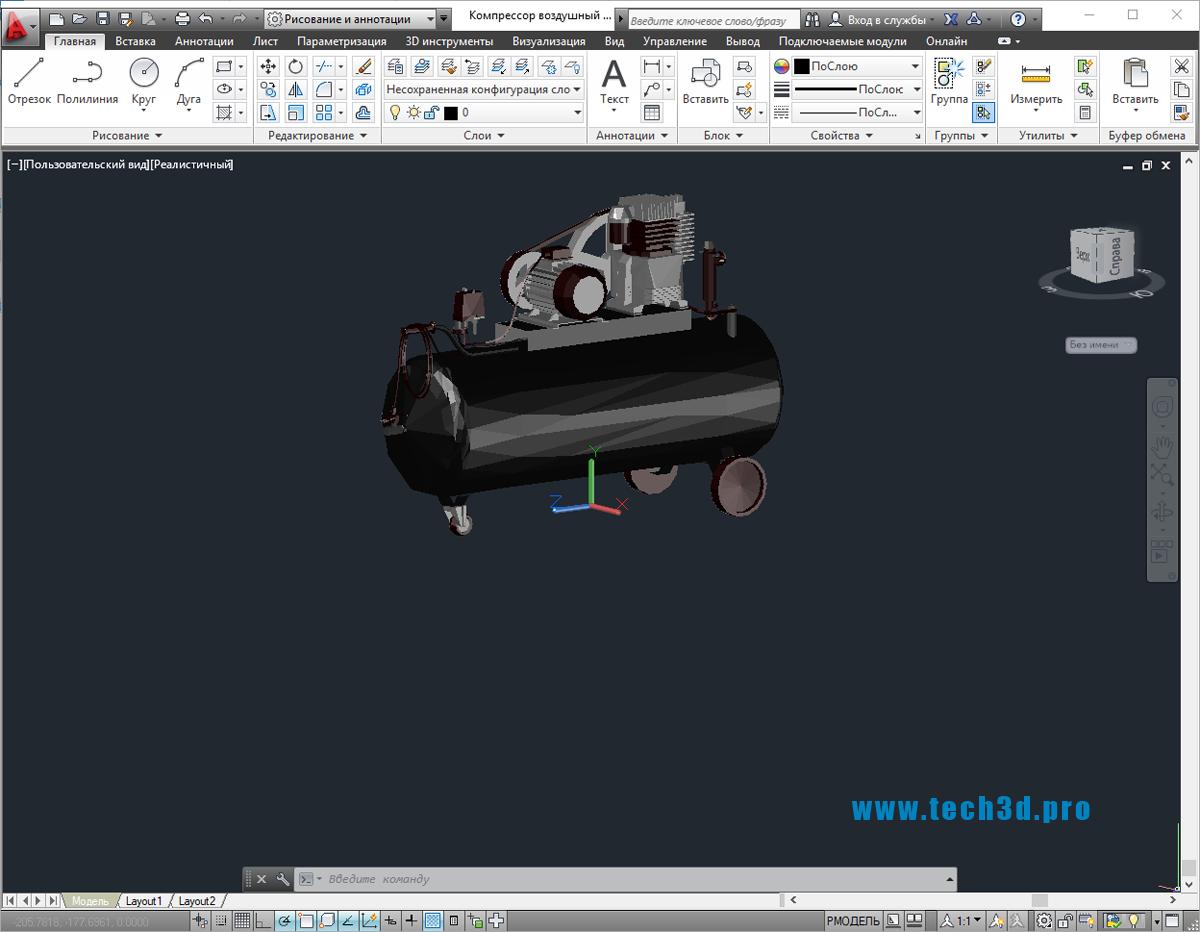 3D модель компрессора воздушного мобильного