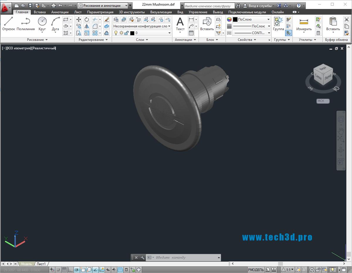 3D модели грибовидных кнопок 22 мм