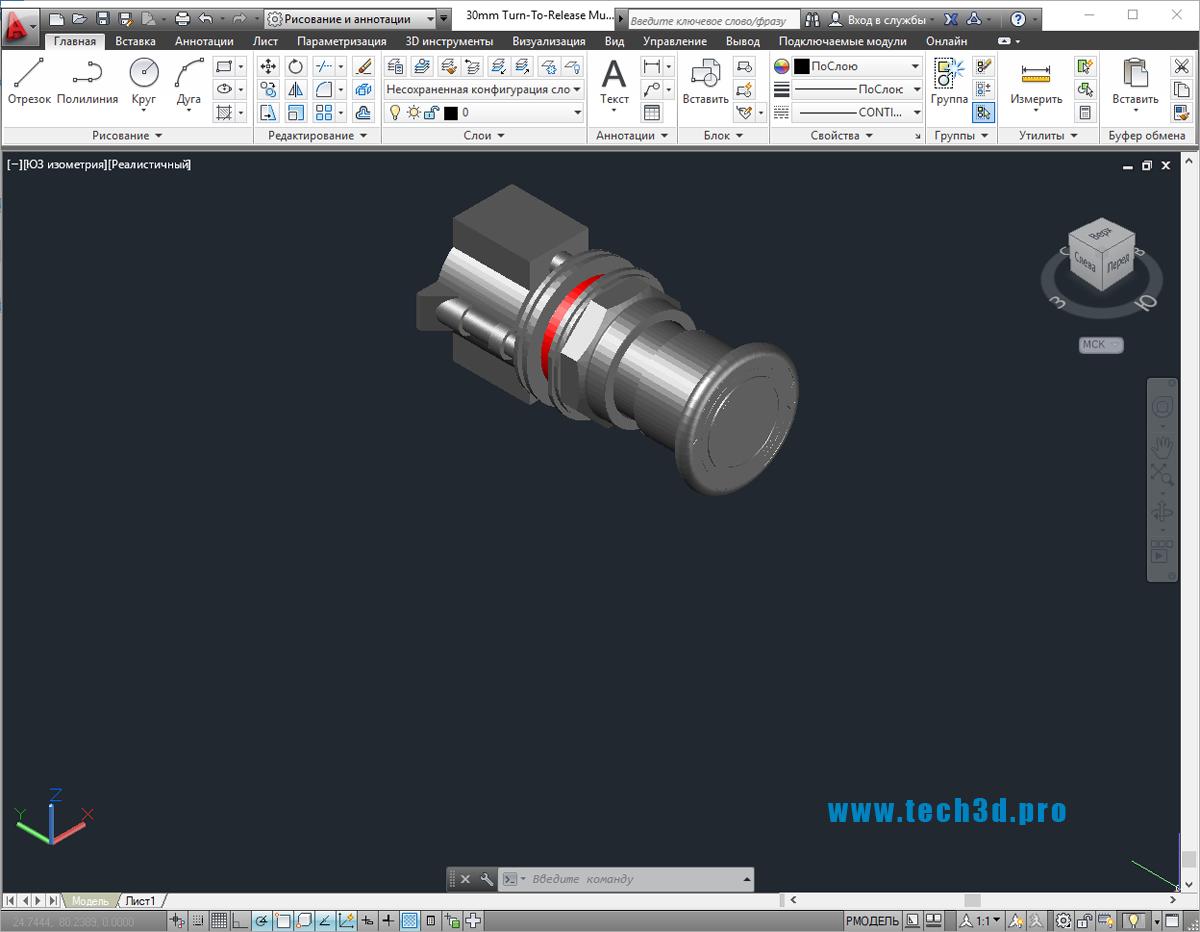 3D модель грибовидной кнопки 30 мм
