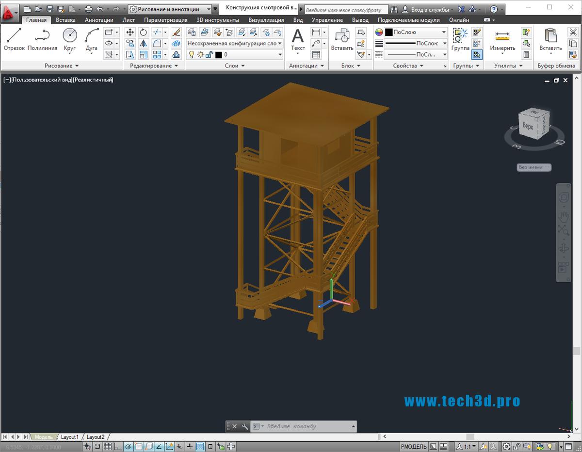 3D модель конструкции смотровой вышки