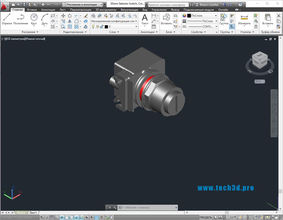 3D модель щитового переключателя с подсветкой