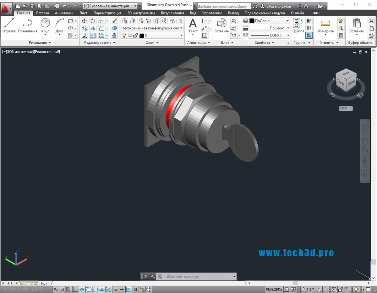 3D модель электротехнической кнопки