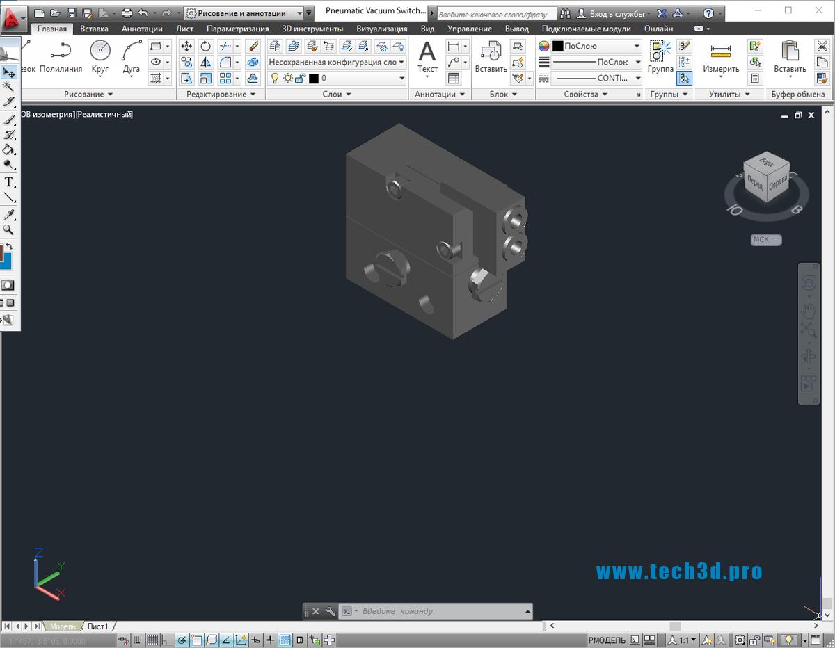 3D модель пневматического выключателя