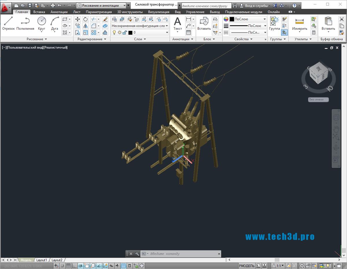 3D модель силового трансформатора с вводом