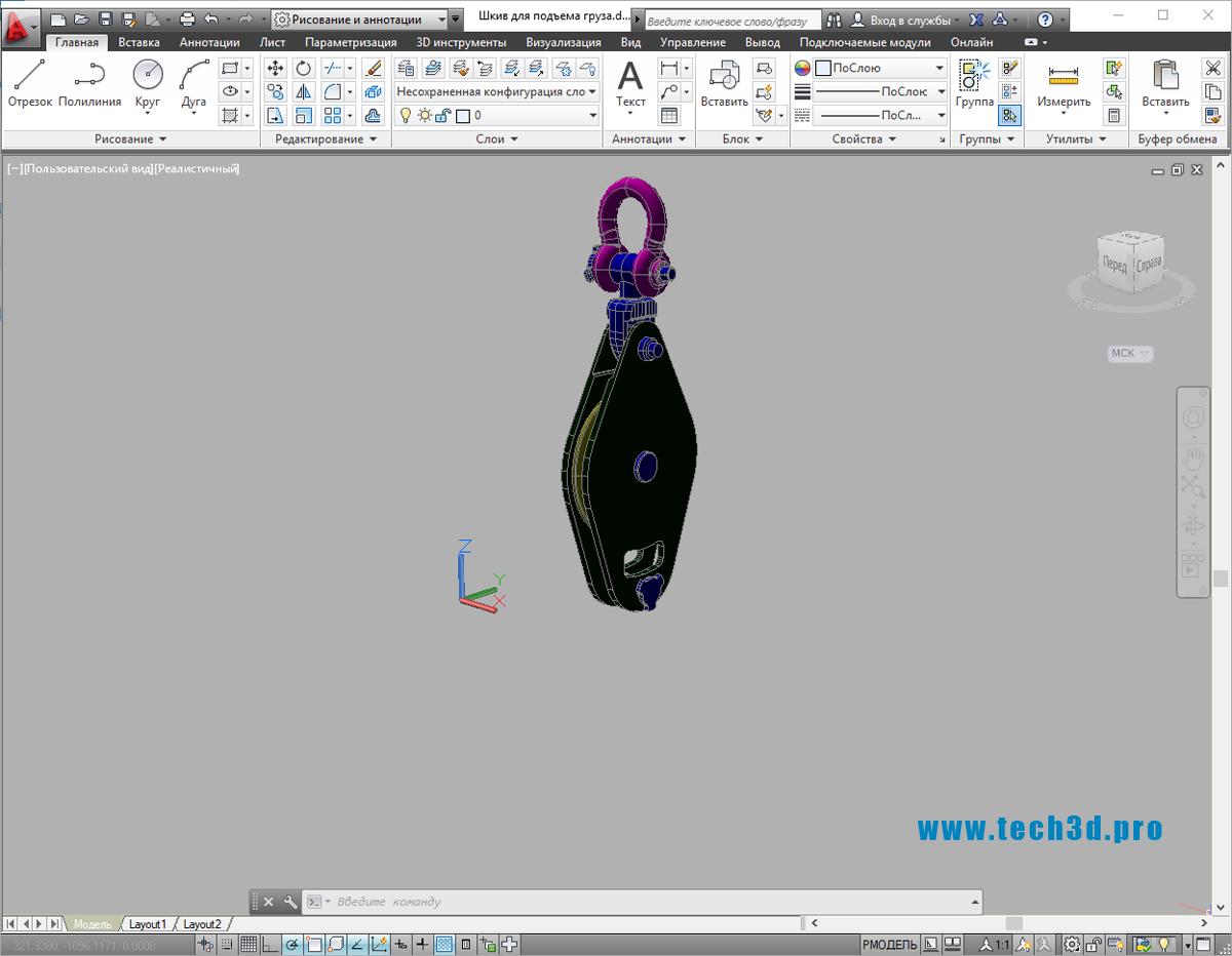 3D модель шкива для подъема груза