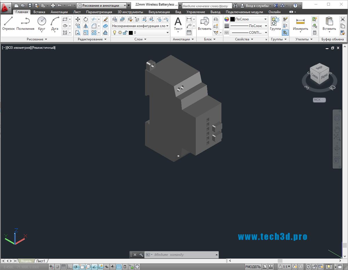 3D модель кнопки на DIN рейку