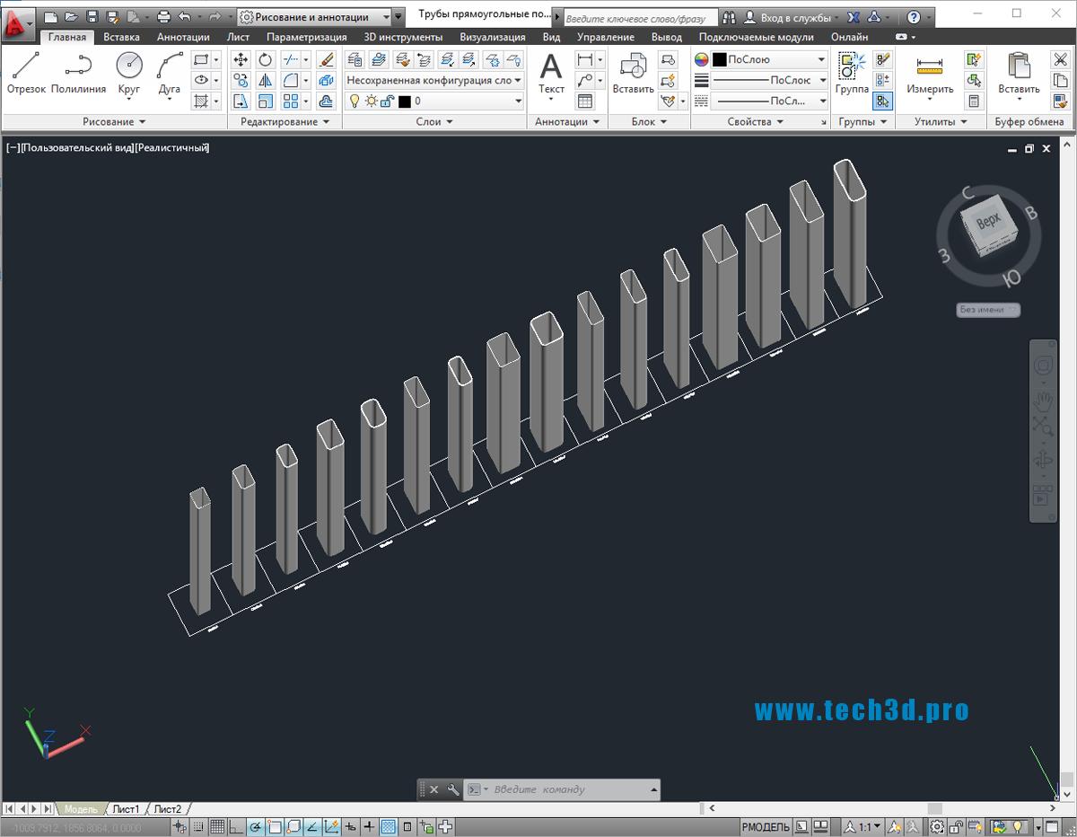 3D модели труб прямоугольных по ГОСТ 25577-83