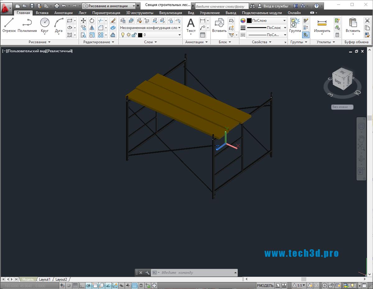 3D модель секции строительных лесов