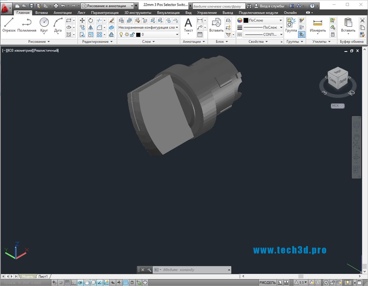 3D модель переключателя 22 мм