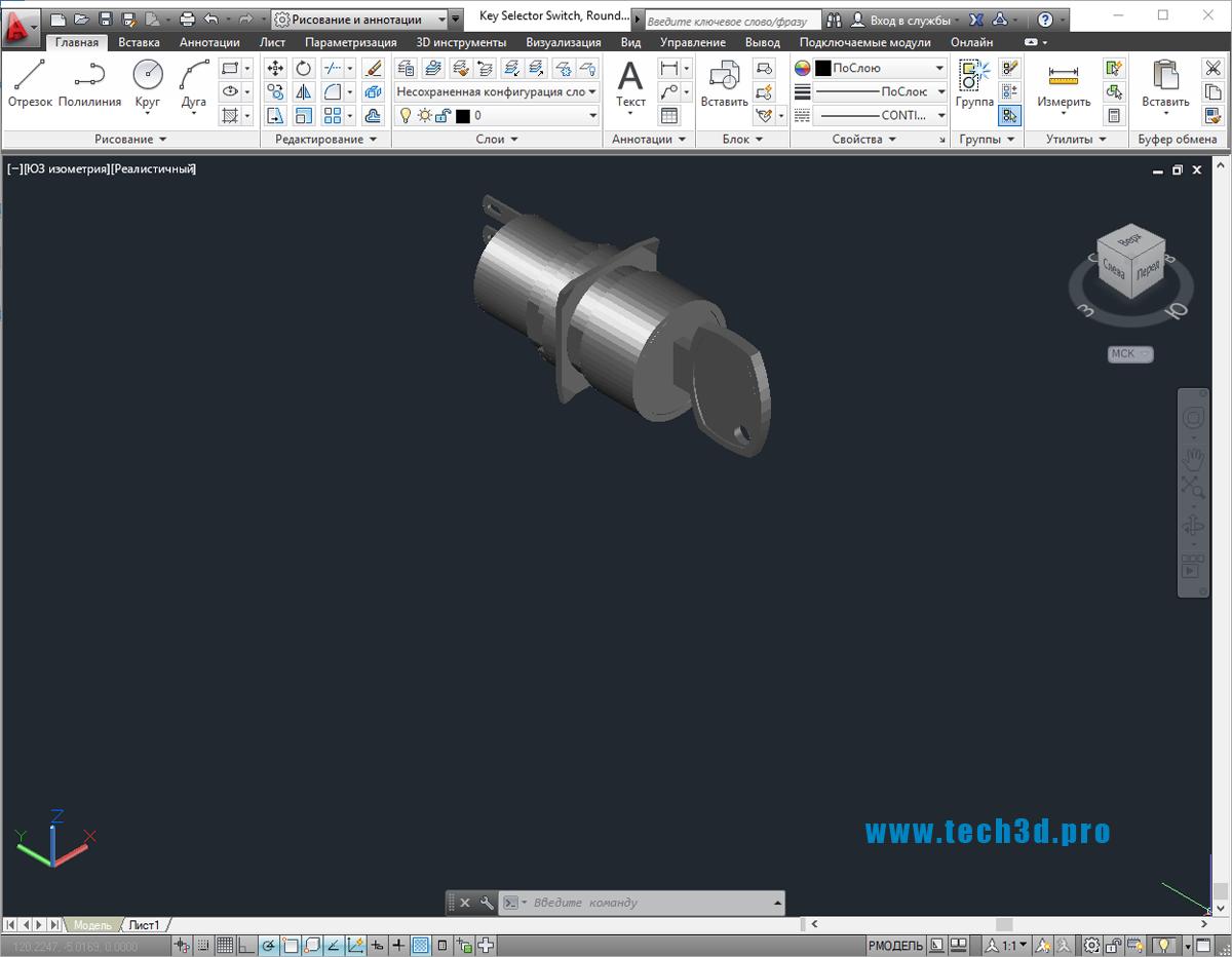 3D модели переключателей круглых