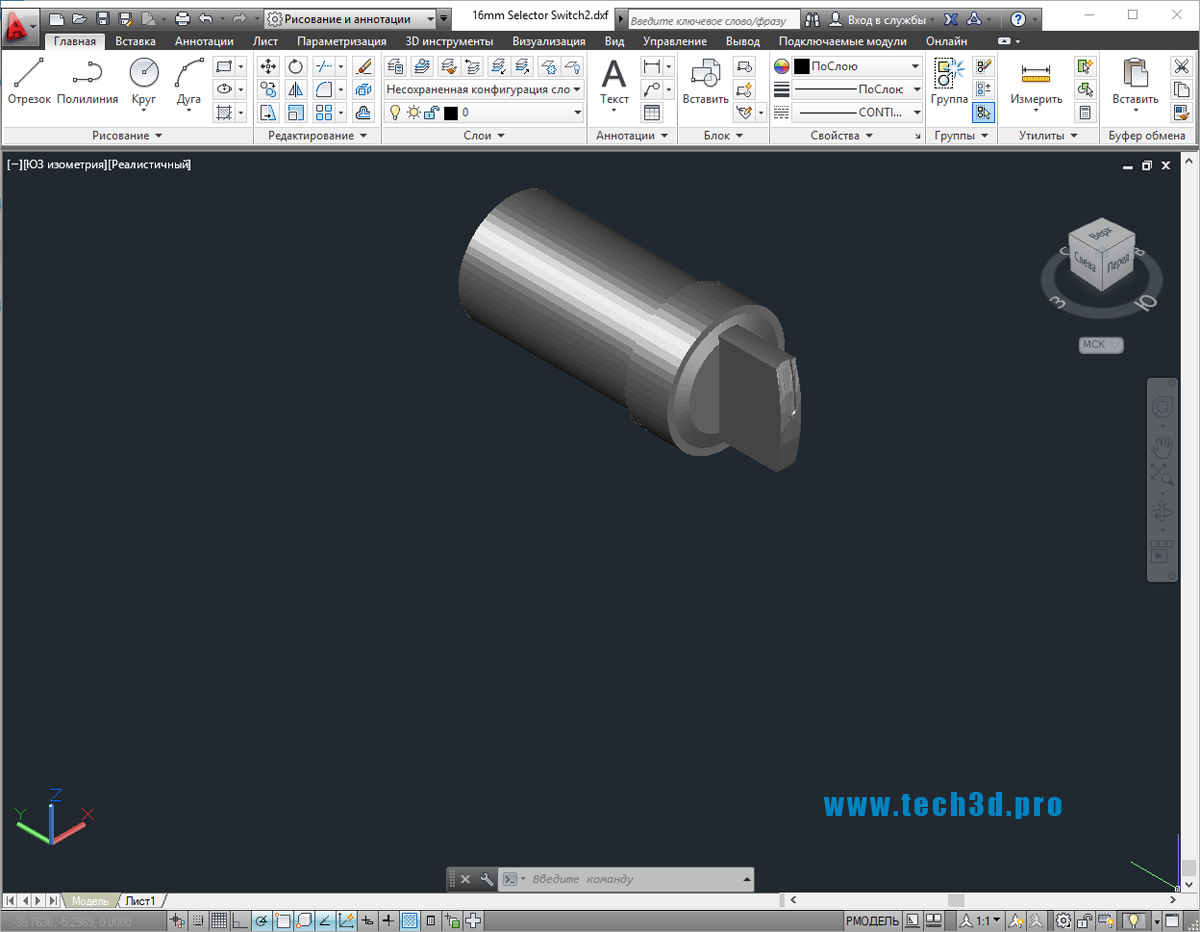 3D модель переключателя 16 мм