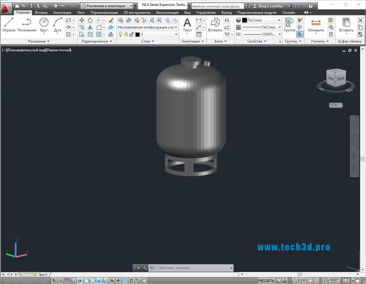 3D модель расширительного бака с юбкой